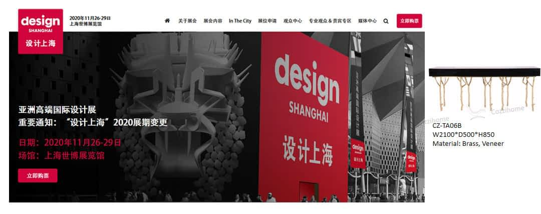 2020 Top 10 Biggest China Furniture Fairs, to discover the excitement! - 9 -